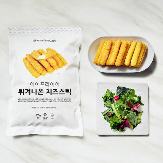 [마켓프로즌] 튀겨나온 치즈스틱 1kg (에어프라이어용)