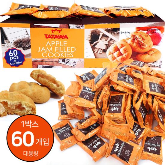 1박스(60봉) 타타와 사과잼 쿠키 간식 과자