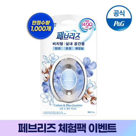 [페브리즈] NEW 화장실용 비치형 6ml