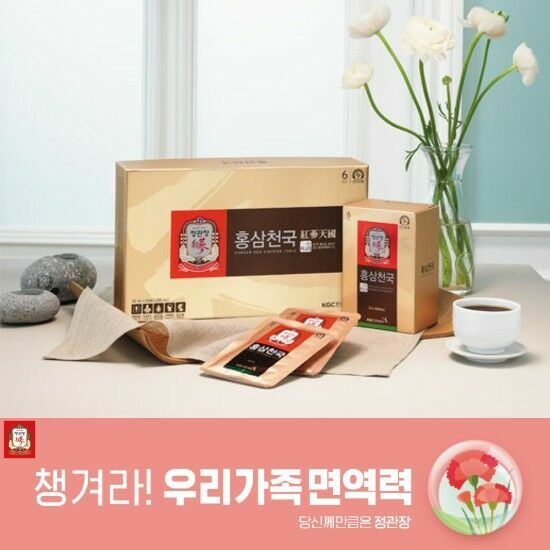 [가정의달특집 5/21종료]정관장 홍삼천국 7박스+ 2박스 더!