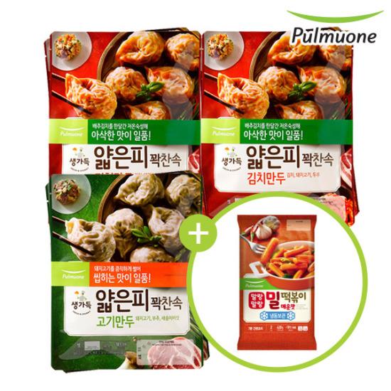[떡볶이증정][풀무원]얇은피만두 김치2번들X2봉+고기2번들x1봉