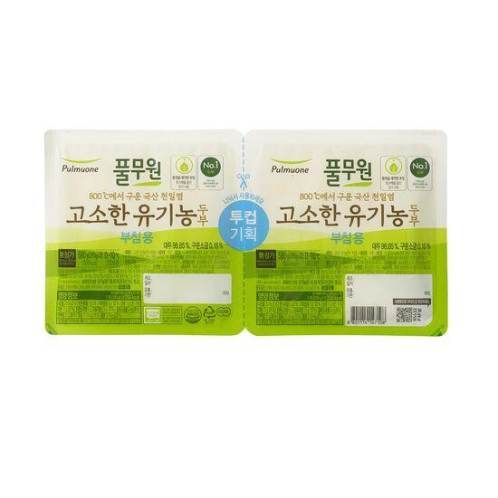 [풀무원]고소한 유기농 두부(찌개용+부침용) 290g