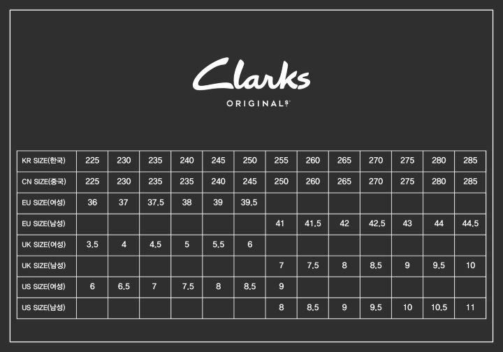 클락스 사이즈 표.jpg