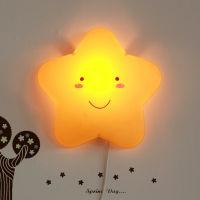 [LAMPDA]밝기조절 스마일 별모양 벽등 (옐로우)