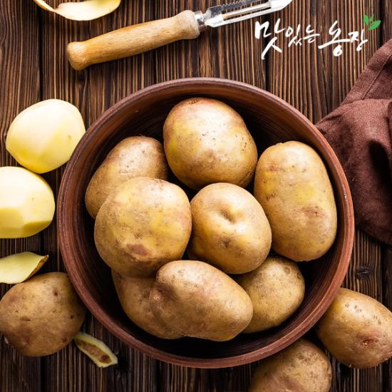 [맛있는농장] 포근포근 감자 5kg(대) / 100g~150g 이하