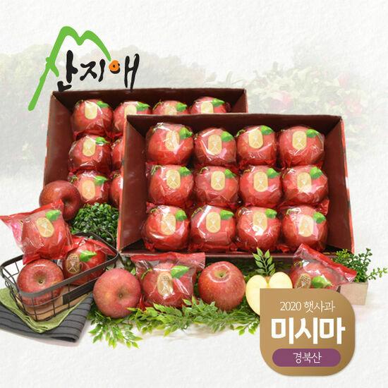 [산지애] 씻어나온 사과 6kg