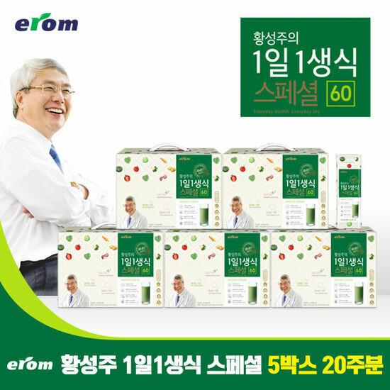이롬황성주 1일1생식 스페셜 20주분(30g*28포*5박스)