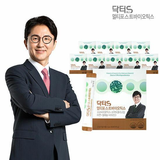 서재걸 박사의 닥터S 포스트바이오틱스 10박스(10개월분)