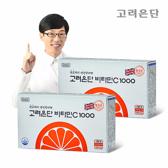 고려은단 비타민C 1000 180정 2개