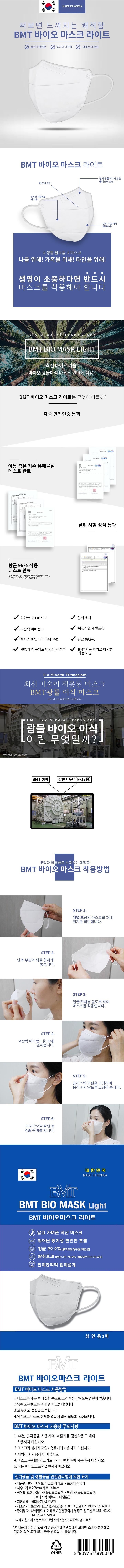720최종_원본.jpg