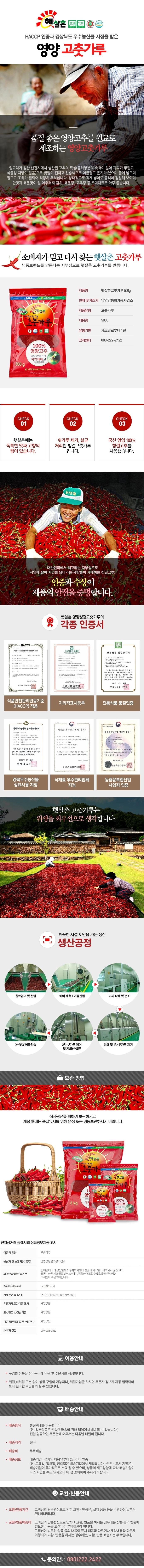 남영양웹기.jpg