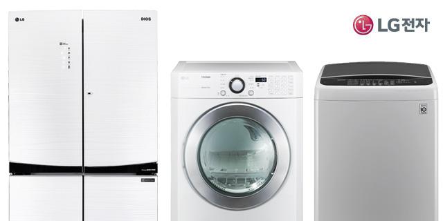 [LG] 건조기/세탁기/냉장고 새해맞이 특별기획