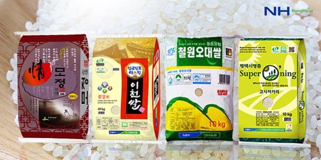 [16년산]우포늪 창녕모정쌀 20kg 외 브랜드米 4대천왕 특가전