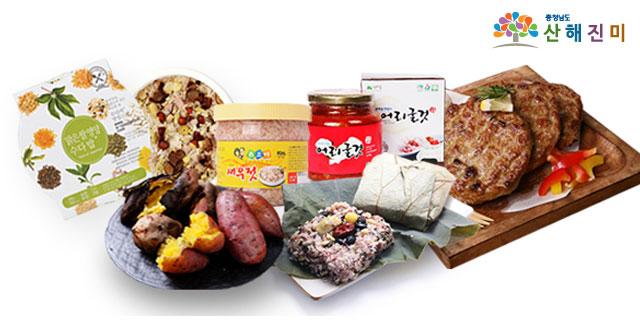[충남BEST상품전] 명란젓/김/연잎밥/나물밥 外 최대 51%할인