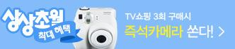[TV쇼핑] 5월 전사 사은품 이벤트(PC+MC)