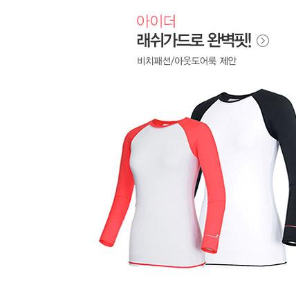 아이더 봄신상/이월 상품 특가전