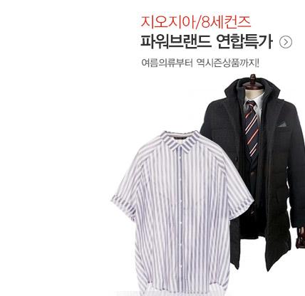 여름의류 토탈 슈퍼세일!!